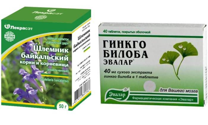 """""""Гинкго билоба и Байкальский шлемник"""" - это БАД, в основу состава которой входят экстракты растений и витамины"""