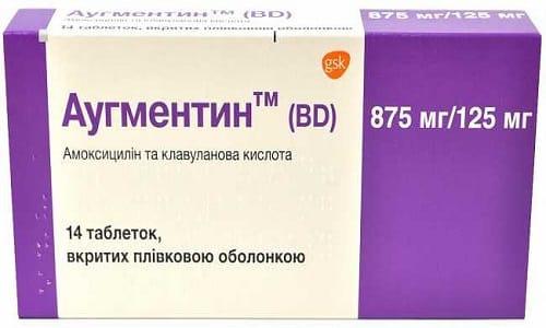 Аугментин назначают при болезнях, вызванных неизвестными возбудителями