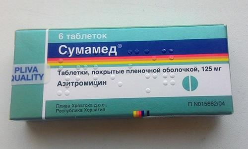 Запрещено использовать антибиотик если имеется повышенная чувствительность к составляющим лекарства