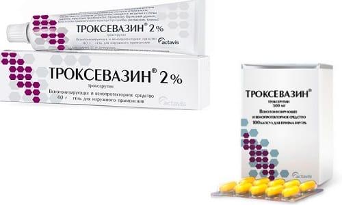 Мазь или таблетки Троксевазин укрепляют сосудистые стенки капилляров, снижая их проницаемость и уменьшая ломкость мелких сосудов