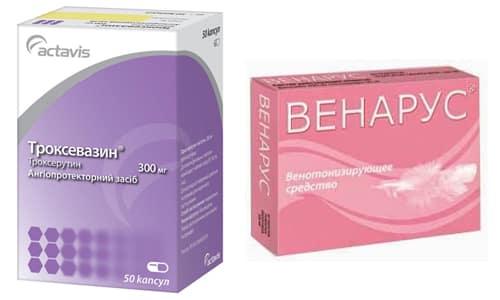 При заболеваниях сосудов применяются Венарус или Троксевазин
