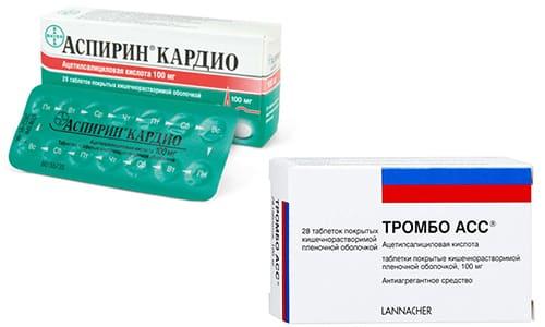 В лечении сердечно-сосудистых заболеваний часто используются Тромбо АСС или Аспирин Кардио