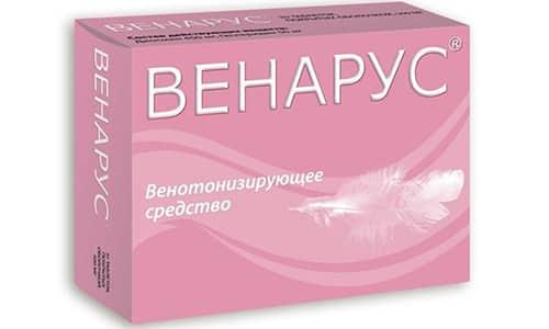 Венарус не применяется при индивидуальной непереносимости действующих и вспомогательных веществ