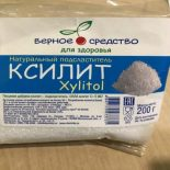 Польза и вред сахарозаменителя Ксилит
