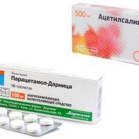 Совместимость Парацетамола и Ацетилсалициловой кислоты