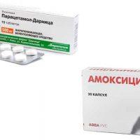 Можно ли применять одновременно Амоксициллин и Парацетамол?