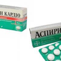 Отличие Аспирина от Аспирина Кардио