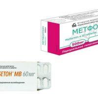 В чем разница между Метформином и Диабетоном?