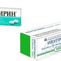 Сравнение Ибупрофена и Аспирина