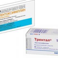 Что выбрать: Пентоксифиллин или Трентал?