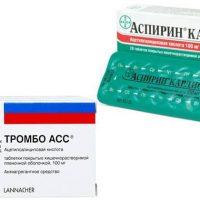 Тромбо АСС и Аспирин Кардио: что лучше?