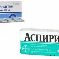 Можно ли применять одновременно Левомицетин и Аспирин?