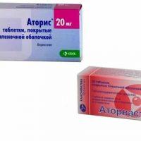 Что выбрать: Аторис или Аторвастатин?