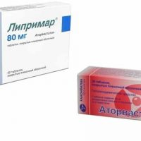 Сравнение Липримара и Аторвастатина