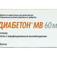Инструкция по применению Диабетона
