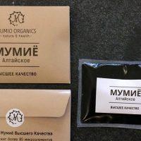 Как использовать мумиё при сахарном диабете