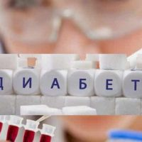 Как проявляется и лечится сахарный диабет 2 типа