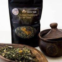 Монастырский чай— правда или развод?