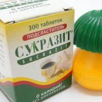 Инструкция по применению сахарозаменителя Сукразит