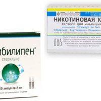 Можно ли применять одновременно Комбилипен и Никотиновую кислоту?