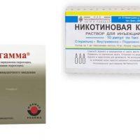 Совместимость Мильгаммы и Никотиновой кислоты