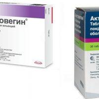 Отличие таблеток от уколов Актовегин